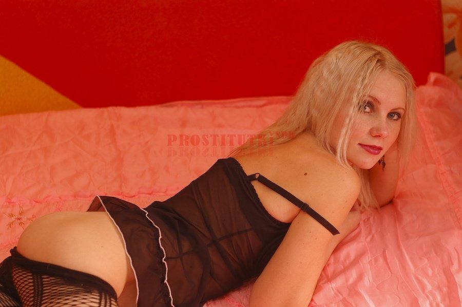 Польша Не Проститутка