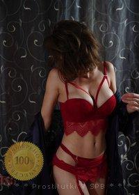 фотография проститутки Питера Ника, 25 лет