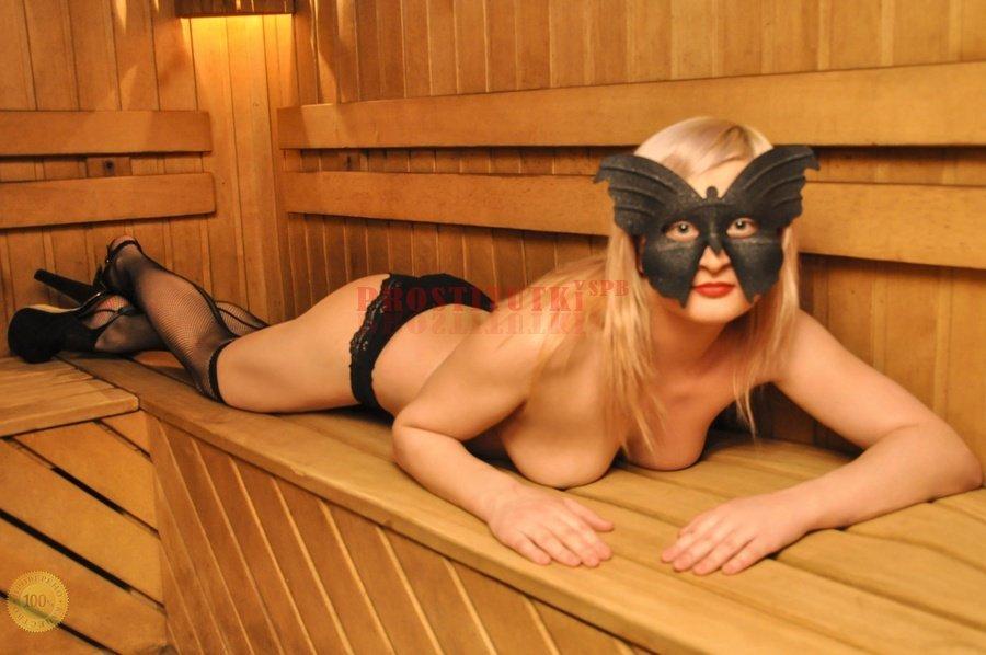 дневник проституток