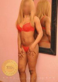 фотография проститутки Санкт-Петербурга Ванесса, 22 годa