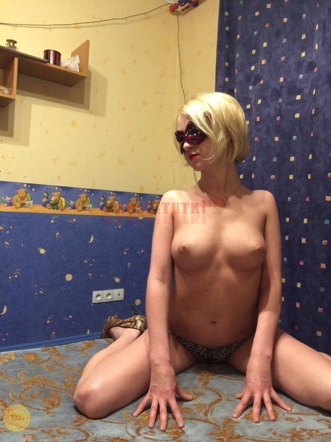 Проститутки Питер Крупным Планом