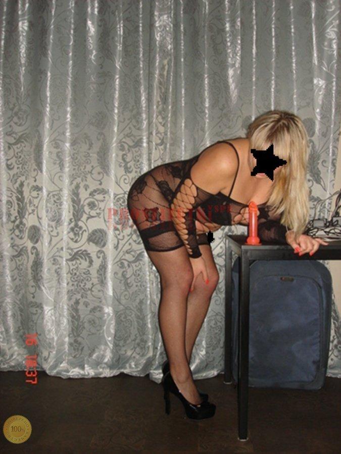 Проститутки в городе долгопрудный номер телефона